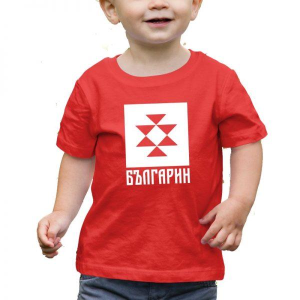 Бебешка тениска БЪЛГАРИН червена