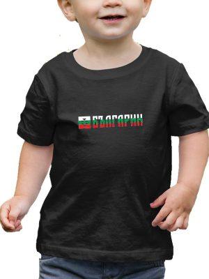 Бебешка тениска БЪЛГАРИН трибагреник черна