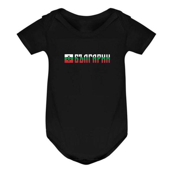 бебешко боди ТРИБАГРЕНИК черно
