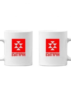 Промо комплект Чаши БЪЛГАРИН