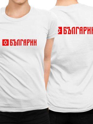 Дамска тениска БЪЛГАРИН бяла