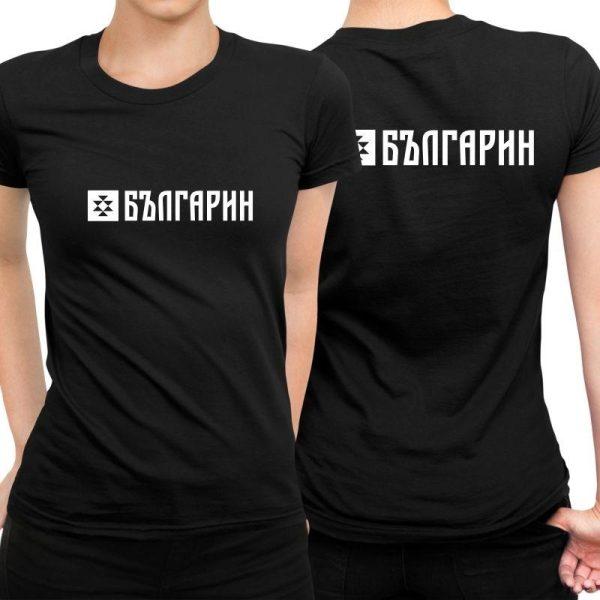 Дамска тениска БЪЛГАРИН черна