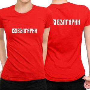 Дамска тениска БЪЛГАРИН червена