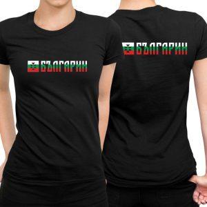 Дамска тениска ТРИБАГРЕНИК черна