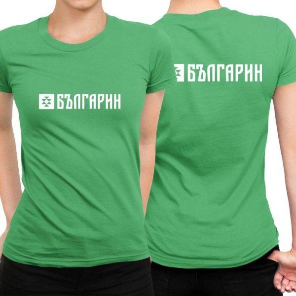 Дамска тениска БЪЛГАРИН зелена