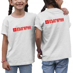 Детска тениска БЪЛГАРИН бяла
