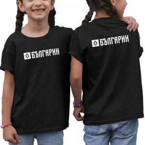 Детска тениска БЪЛГАРИН черна