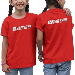 Детска тениска БЪЛГАРИН червена