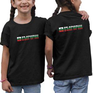 Детска тениска БЪЛГАРИН трибагреник черна