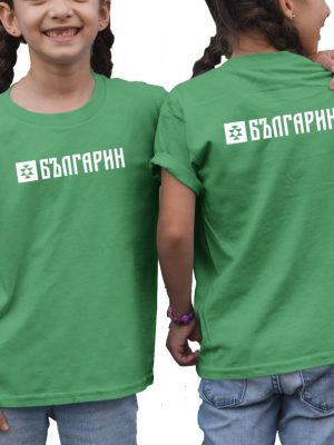 Детска тениска БЪЛГАРИН зелена
