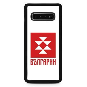 Кейс за телефон БЪЛГАРИН бял