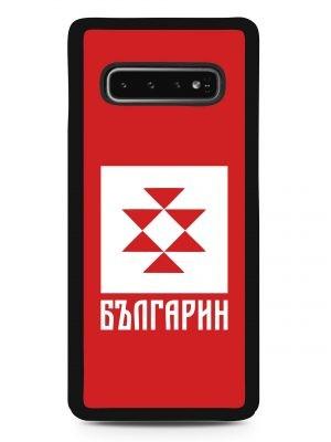 Кейс за телефон БЪЛГАРИН червен
