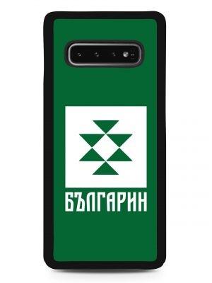 Кейс за телефон БЪЛГАРИН зелен