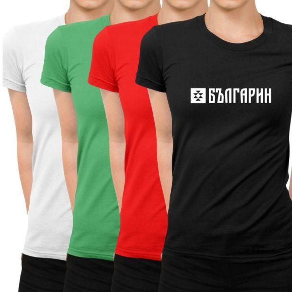 Промо комплект Дамски тениски БЪЛГАРИН