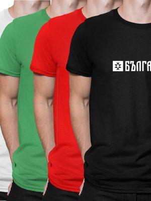 Промо комплект Мъжки тениски БЪЛГАРИН