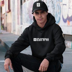 Промо комплект Мъжки Суитчър и шапка БЪЛГАРИН черни