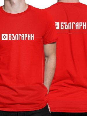 Мъжка тениска БЪЛГАРИН червена