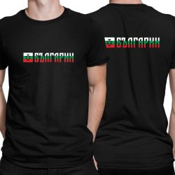 Мъжка тениска ТРИБАГРЕНИК черна