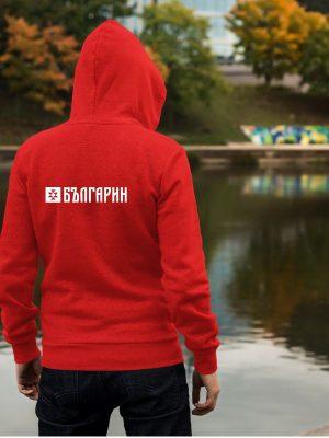 Мъжки суитчър БЪЛГАРИН червен