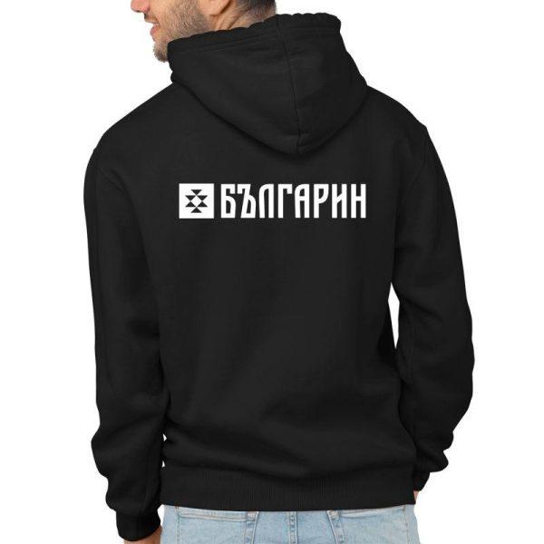 Мъжки суитчър БЪЛГАРИН черен