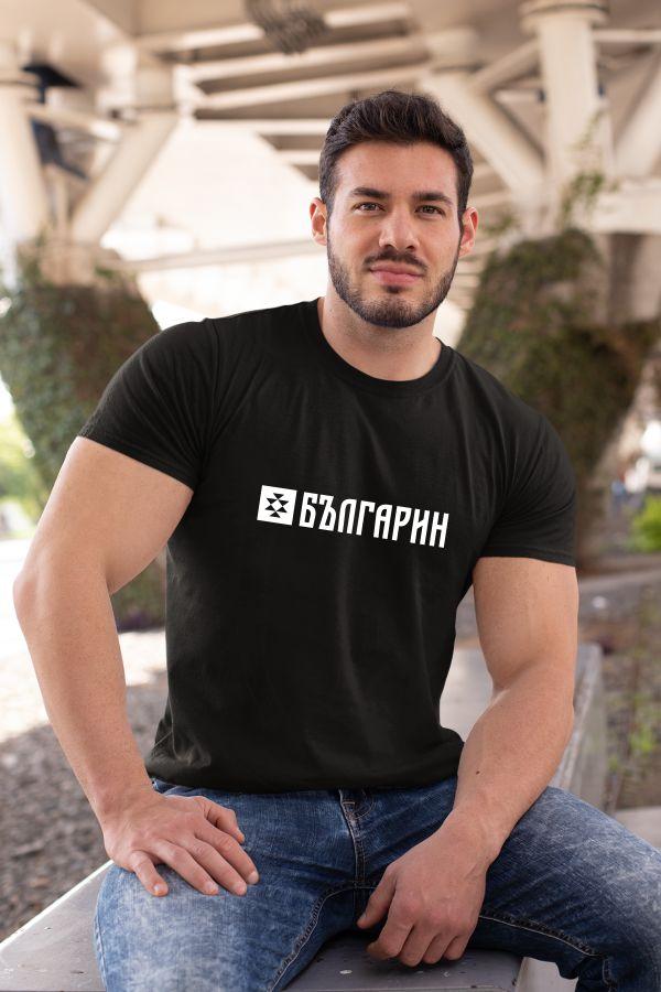 Мъжка тениска БЪЛГАРИН черна