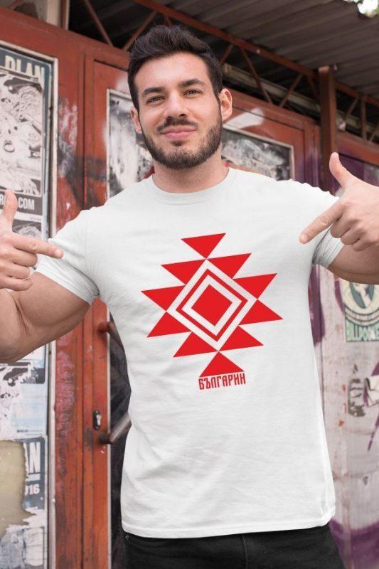Мъжка тениска КАНАТИЦА бяла 2