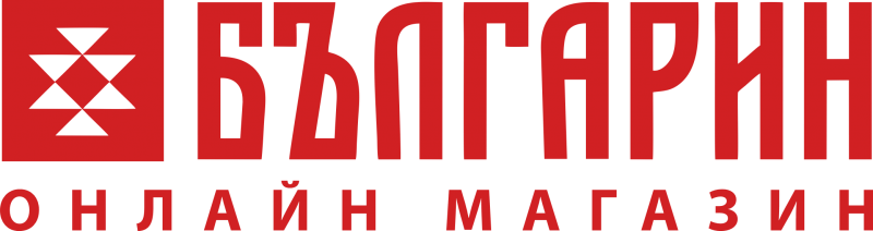 Онлайн магазин БЪЛГАРИН