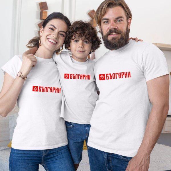 Семеен комплект Тениски БЪЛГАРИН - Дамска, Мъжка и Детска