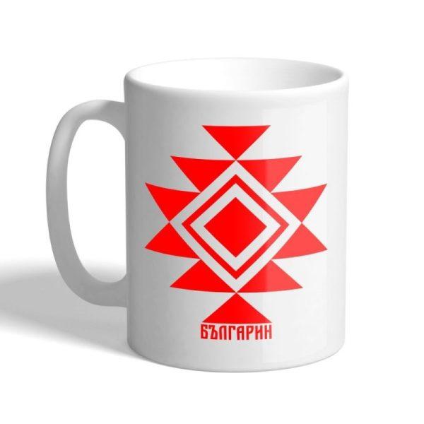 Чаша КАНАТИЦА бяла