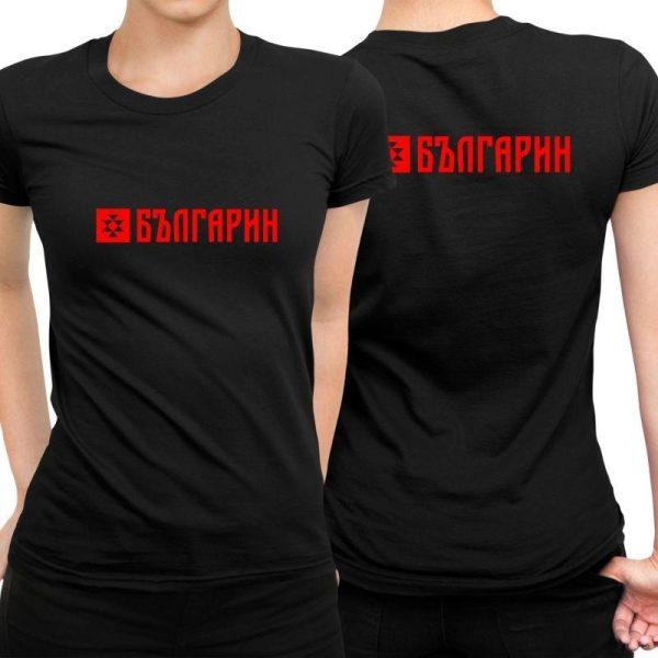 Дамска тениска БЪЛГАРИН черна с червено лого