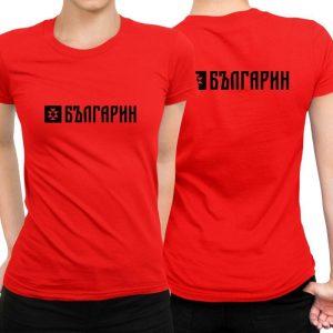 Дамска тениска БЪЛГАРИН червена с черно лого