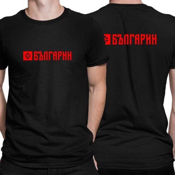 Мъжка тениска БЪЛГАРИН черна с червено лого