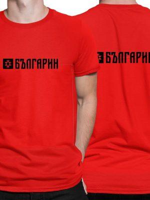 Мъжка тениска БЪЛГАРИН червена с черно лого