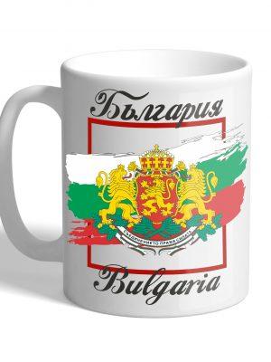 Чаша бяла БЪЛГАРСКИ СИМВОЛИ - Знаме