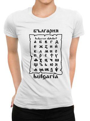 Дамска тениска БЪЛГАРСКИ СИМВОЛИ - Глаголица