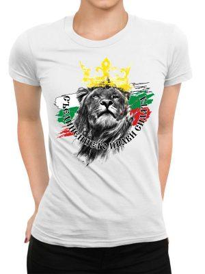 Дамска тениска БЪЛГАРСКИ СИМВОЛИ - Съединението прави силата
