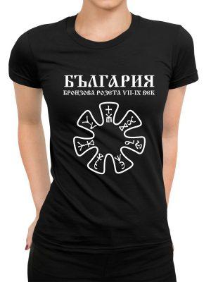 Дамска тениска БЪЛГАРСКИ СИМВОЛИ - Бронзова розета от Плиска