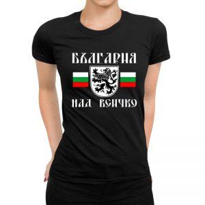 Дамска тениска БЪЛГАРСКИ СИМВОЛИ - България над всичко