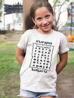 Детска тениска БЪЛГАРСКИ СИМВОЛИ - Глаголица
