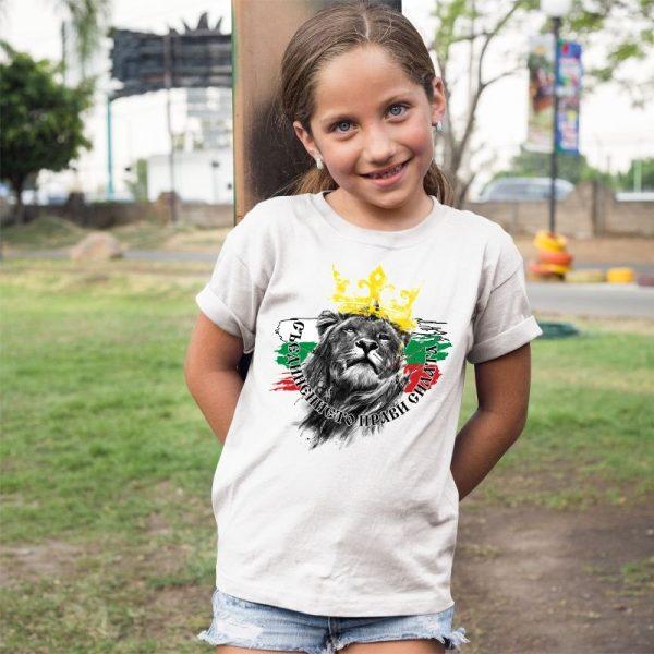 Детска тениска БЪЛГАРСКИ СИМВОЛИ - Съединението прави силата