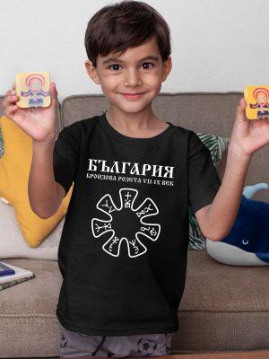 Детска тениска БЪЛГАРСКИ СИМВОЛИ - Бронзова розета от Плиска 2