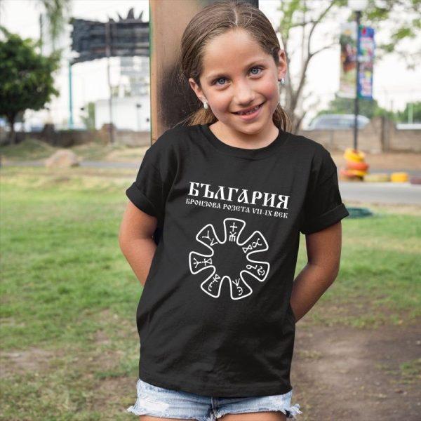 Детска тениска БЪЛГАРСКИ СИМВОЛИ - Бронзова розета от Плиска