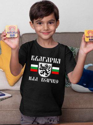Детска тениска БЪЛГАРСКИ СИМВОЛИ - България над всичко 2