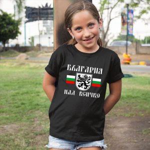 Детска тениска БЪЛГАРСКИ СИМВОЛИ - България над всичко