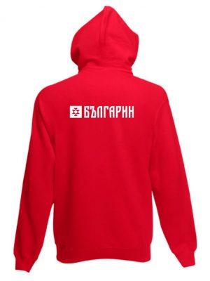 Детски суитчър с цип БЪЛГАРИН червен