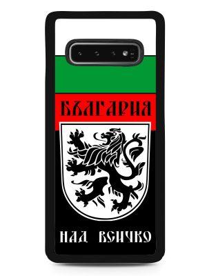 Кейс за телефон БЪЛГАРСКИ СИМВОЛИ - България над всичко