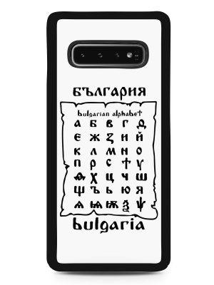 Кейс за телефон БЪЛГАРСКИ СИМВОЛИ - Глаголица