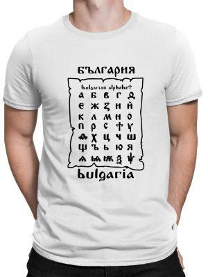 Мъжка тениска БЪЛГАРСКИ СИМВОЛИ - Глаголица