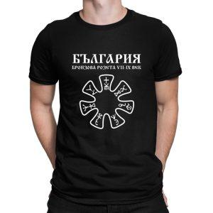 Мъжка тениска БЪЛГАРСКИ СИМВОЛИ - Бронзова розета от Плиска
