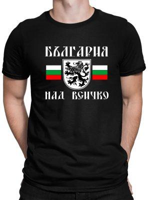 Мъжка тениска БЪЛГАРСКИ СИМВОЛИ - България над всичко